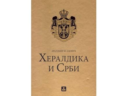 HERALDIKA I SRBI - Dragomir Acović