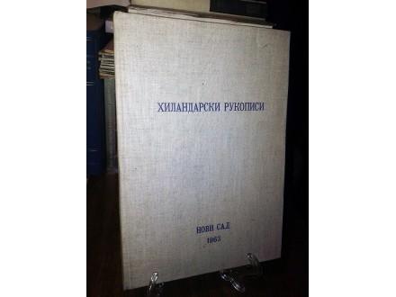 HILANDARSKI RUKOPISI: O postanku slovenske pismenosti