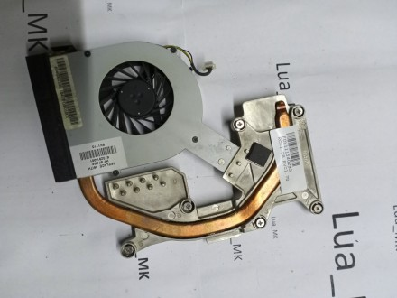 HP 4525s Kuler