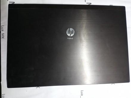 HP 4525s Zadnja maska ekrana