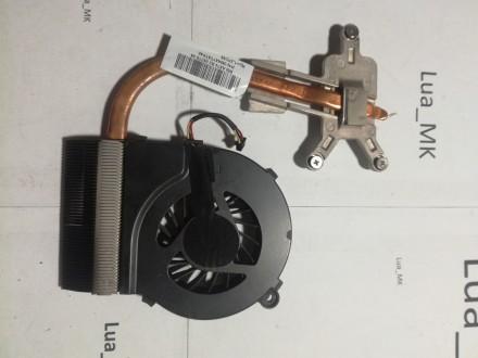 HP CQ56 Kuler