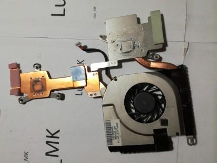 HP DV6700 dv6844ez Kuler