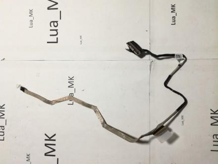 HP EliteBook 820 Flet kabl