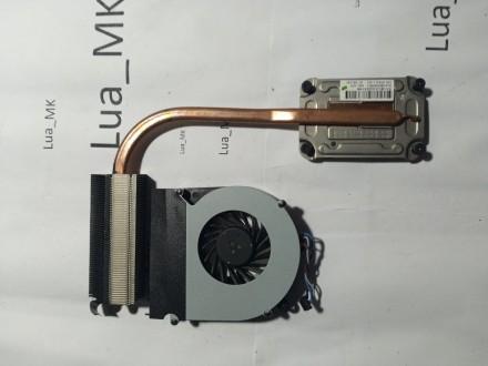 HP ProBook 4535s Kuler