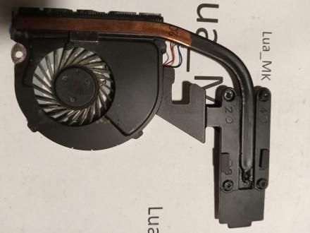 HP ProBook 5320m Kuler