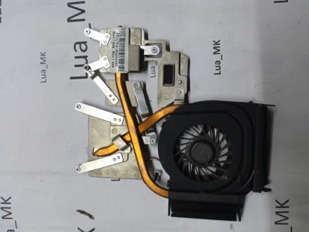 HP dv6 2120em Kuler