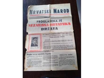 HRVATSKI NAROD-posebno izdanje za kolekcionare