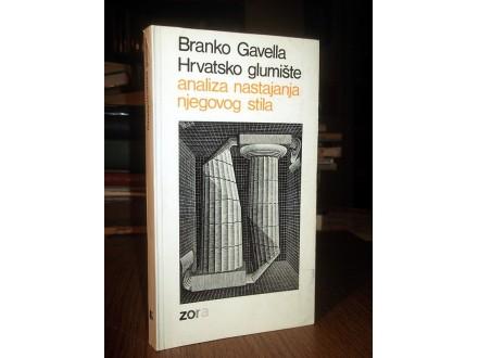 HRVATSKO GLUMIŠTE - Branko Gavella