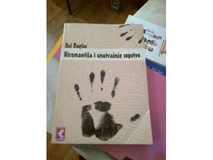 Hiromantija i unutrašnje sopstvo - Rej Daglas