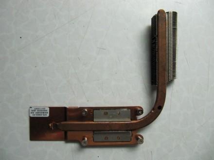 Hladnjak za HP 6720s