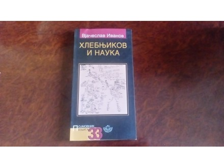 Hlebnjikov I Nauka - Vjeceslav Ivanov