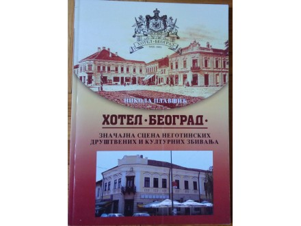 Hotel Beograd Nikola Plavšić