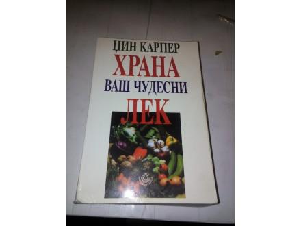 Hrana vaš čudesni lek - Džin Karper