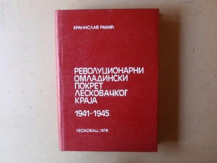 Hranislav Rakić - REVOLUCIONARNI OMLADINSKI POKRET