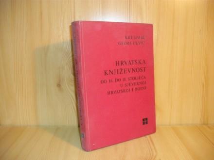 Hrvatska književnost od 16. do 18. stoljeća