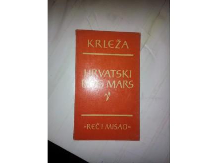 Hrvatski bog Mars - Miroslav Krleža