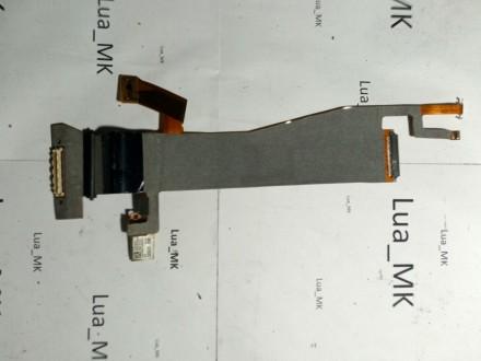 IBM Lenovo W500 Flet kabl
