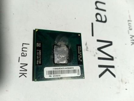 IBM Lenovo W500 Procesor Intel T9400