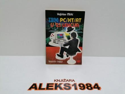 IBM PC / XT / AT U 25 LEKCIJA VOJISLAV MIŠIĆ