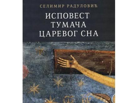 ISPOVEST TUMAČA CAREVOG SNA - Selimir Radulović