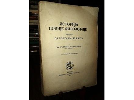 ISTORIJA NOVIJE FILOZOFIJE - Bran. Petronijević (1922)