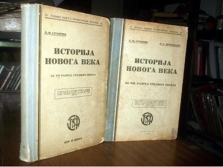 ISTORIJA NOVOGA VEKA - L. M. Suhotin (1938/39)