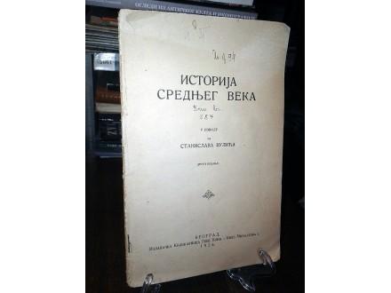 ISTORIJA SREDNJEG VEKA - Stanislav Vulić (1926)