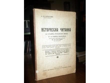 ISTORIJSKA ČITANKA: srednji vek - L. M. Suhotin (1932)