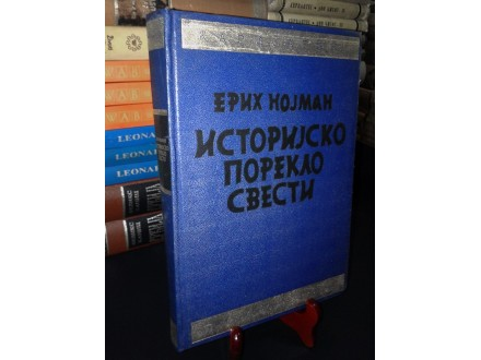 ISTORIJSKO POREKLO SVESTI - Erih Nojman