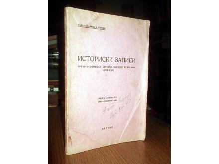 ISTORISKI ZAPISI (Knjiga I, Sveska 1-2, 1948)