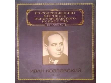 IVAN KOZLOVSKI - Tenor