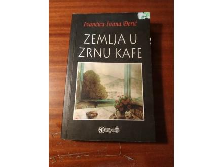 IVANA ĐERIĆ - ZEMLJA U ZRNU KAFE