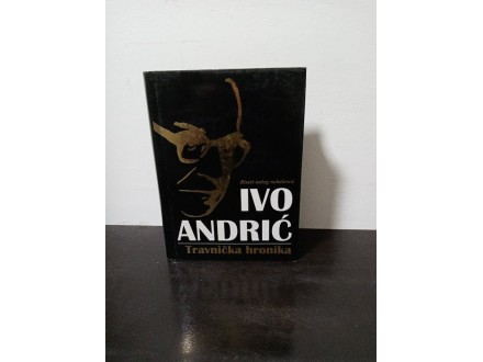 IVO ANDRIĆ Travnička hronika