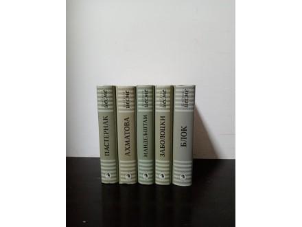 IZABRANE PESME Biblioteka Istočno nebo 1-5