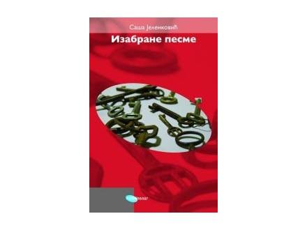 IZABRANE PESME - Saša Jelenković