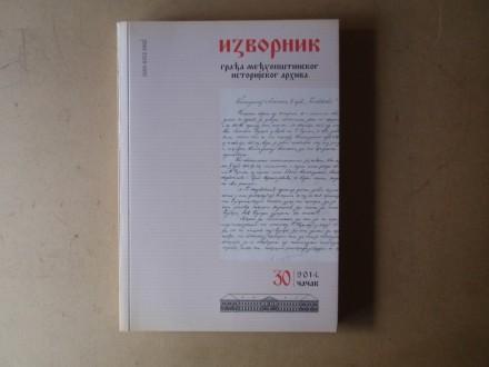 IZVORNIK GRAĐA MEĐUOPŠTINSKOG ISTORIJSKOG ARHIVA 30