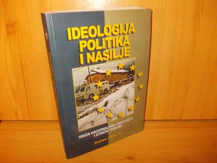 Ideologija, politika i nasilje - D. Janjić