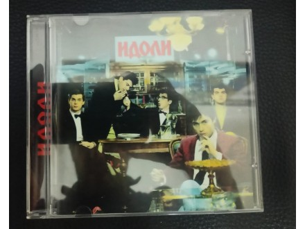 Idoli – Idoli CD (MINT,1996)