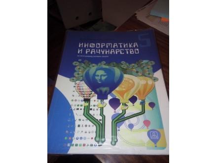 Informatika i računarstvo 5 - Zavod - Marinčić Vasić