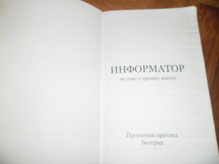 Informator za upis u srednju školu 2010 - 2011