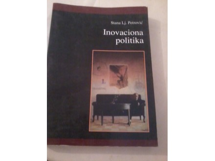 Inovaciona politika - Stana Lj. Petrović