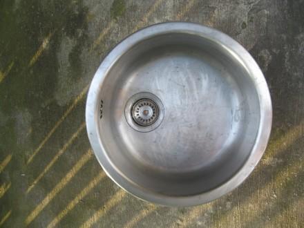 Inox sudopera (korito)