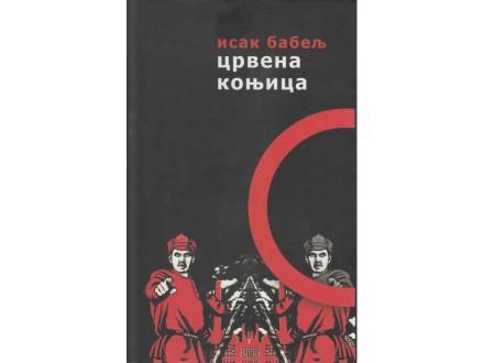 Isak Babelj – Crvena konjica