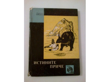 Istinite priče - Radjard Kipling