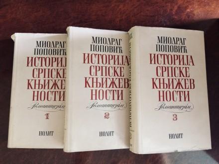 Istorija Srpske Knjizevnosti 1 2 3 - Miodrag Popovic