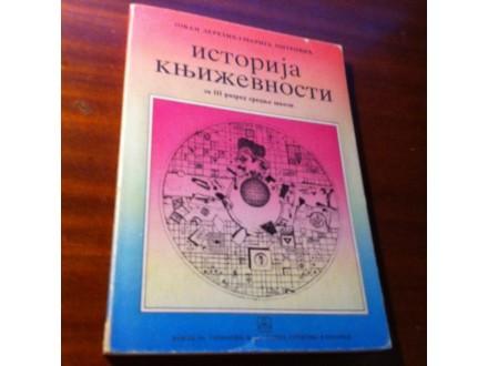 Istorija književnosti III Deretić Mitrović