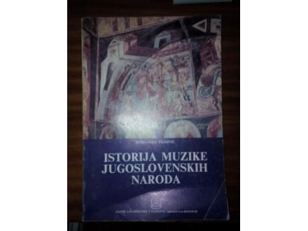 Istorija muzike Jugoslovenskih naroda I - Pejović