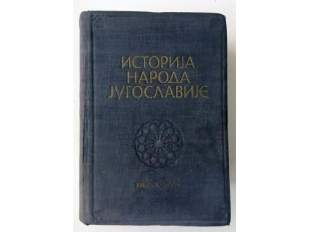 Istorija naroda Jugoslavije - knjiga 2 - mape