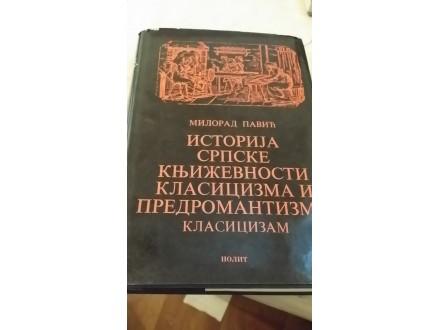 Istorija srpske književnosti klasicizma i predromantizm
