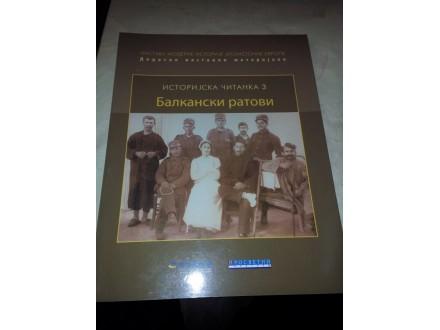 Istorijska čitanka 3 - Balkanski ratovi
